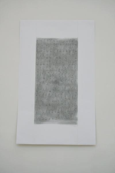 Jiri Kacer Skulptury Gallery Frottage 1 4 2012 Paper Graphite 80 Cm